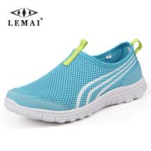 LEMAI 32265050618