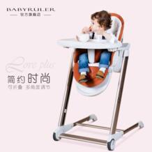 Многофункциональный babyruler ребенок обеденный стул ребенка портативный складной обеденный стол сиденья детские обеденный стул No name 32801192113