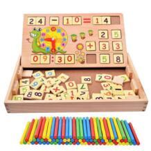 BOHS Монтессори учебные пособия Multi Функция Математика управление и чертёжные коробки обучения Дошкольное раннее детства развивающие игрушки No name 32656974800