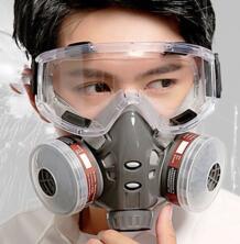 Специальный респиратор, маска для лица, бытовой респиратор, гостиница No name 32933146524