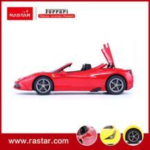 Rastar 32667449859