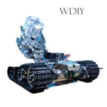 Модель робота Smart tankdiy учебного оборудования печати настроены образец No name 32700598993