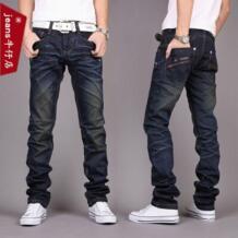 Мужские длинные джинсовые брюки узкие джинсы мужские светло-голубые темно-серые Bigbesiz 32573730207