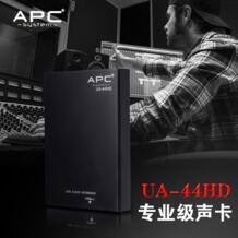 APC UA-44HD Professional запись аранжировщик звуковая карта прослушивание Настройка звуковая карта телефон и компьютерная запись посвященная No name 32979364123