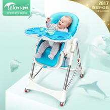 Teknum детские стулья к употреблению складной портативный европейском стиле мульти-функциональный детские обеденный стол baby обучения кресло No name 32827787937