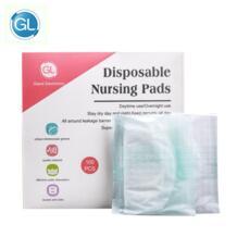 GL 100 шт. хлопок, одноразовые открывающиеся прокладки для груди кормящих одноразовые вкладыши для кормящих анти-переполнения бюстгальтер для беременных No name 32880874097