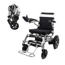 Экономичная инвалидная коляска цена Филиппины quadriplegic Автоматическая Электрическое Кресло-коляска для инвалидов No name 33023967150