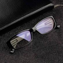 Практичные компьютерные очки радиационно-стойкие очки против усталости защита глаз пластиковые линзы для женщин и мужчин Недорогие Очки для чтения JOGAL 32519494259