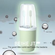 Корейская семейная Творческий зуб стекло Beihe пара пластиковых стаканчиков путешествия зубная щетка чашка детская мыть чашки набор No name 32848877566