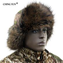 CHING YUN 32924549619