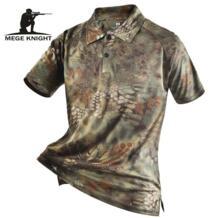 Мужская тактическая камуфляжная футболка MEGE, пестрая повседневная рубашка поло цвета маджента со вставками, универсальная футболка мультикам из быстросохнущего материала на лето 2019 MEGE KNIGHT 32805989509