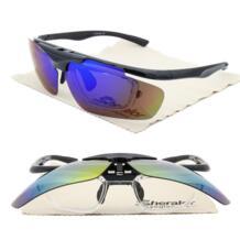 4 градусов изгиб передней кромки 6012 высокого качества Флип UV400 поляризационные противоскользящие спортивные солнцезащитные очки с рецепта линзы No name 32854356272