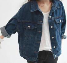 Джинсы куртка весна осень корейский деним куртки женщины свободного покроя без тары длинная - рукав пальто верхняя одежда N081 No name 1785810857