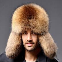 Новые шапки-бомберы мужские зимние с мехом енота из овечьей кожи русские казачьи шапки-ушанки Thefound 32847334844