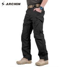 s.archon 32789144958