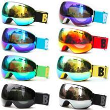 профессиональные лыжные очки двойной объектив UV400 Анти-туман взрослых сноуборд Лыжный Спорт очки бренда Для женщин Для мужчин снег очки BeNice 32819340963