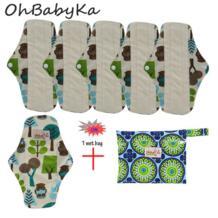 Моющиеся гигиенические прокладки из бамбукового волокна многоразовые прокладки менструальные женские гигиенические прокладки впитывающие женские прокладки 6 шт. + 1 мини-сумка No name 32968963824