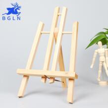 BGLN 1398314886
