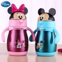 Disney 32830164611
