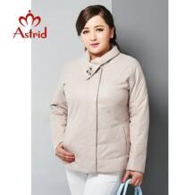 новая весенняя тонкая бежевая стеганая куртка женское зимнее пальто большого размера и высококачественная повседневная куртка AM-2526 Astrid 32315064460