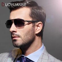 Высококачественные Новые мужские поляризованные солнцезащитные очки солнцезащитные очки алюминиевые антибликовые очки A2241-in Мужские солнцезащитные очки from Аксессуары для одежды on Aliexpress.com | Alibaba Group DUOYUANSE 32326681236