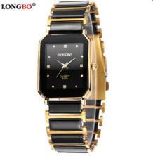 Longbo 973159400