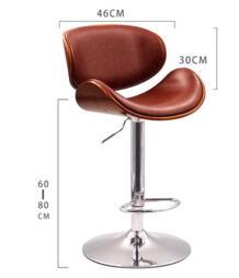 Регулируемая по высоте Современная вертящаяся барная табуретка орех Bentwood PU кожаный стул для дома стул для кафе для паба мебель для мини-бара No name 32858332525