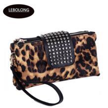 lebolong 32309714009