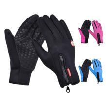 Регулируемый Сенсорный экран работает перчатки Спорт на открытом воздухе Windstopper лыжные перчатки синий Ездовые перчатки мотоцикл, перчатки Для мужчин No name 32943625943