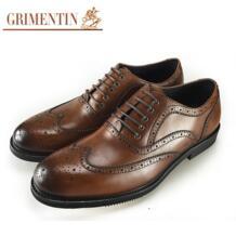 GRIMENTIN 32655666404