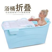 1 компл. складываемая портативная ванная для взрослых надувные для ванной наслаждаться жизнью ванна с крышкой MonBYBY 32945156243