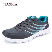 Модная мужская повседневная обувь 2016 Уютный сетки разные цвета обувь на плоской подошве мужские No name 32697740584