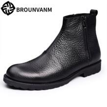 Brounvanm 32830221649