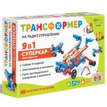 """Радиоуправляемый конструктор трансформер """"Суперкар"""" 9 в 1 Робот с ДУ    - AliExpress ND Play 4000727221273"""