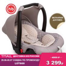 Happy Baby 4000058819129