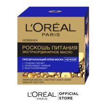 L'Oreal Paris 10000001280555