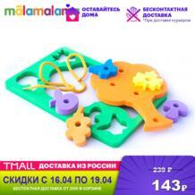 Malamalama 33012451473