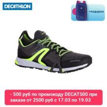 КРОССОВКИ МУЖСКИЕ ДЛЯ ФИТНЕС ХОДЬБЫ NW 900 FLEX H NEWFEEL |Обувь для фитнеса и кросс-фита| | - AliExpress DECATHLON 10000068930321