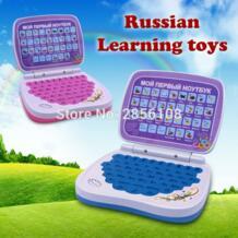 Обучающая машина на русском языке, детский игрушечный ноутбук, компьютер, русская игрушка, алфавит, обучающие игрушки для детей GQMILA 1000003933147
