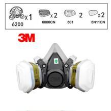 3 м 6200 + 6006 половина лицевая маска респиратор Восстановленный лаборатории формальдегида противогаз NIOSH и LA Satandards защитная маска R82027 No name 32602889743