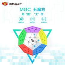 Yongjun MGC Megamin M Магнитная версия головоломка игрушка Stickerless Непоседа Нео X'mast идея подарка WITEDEN 32677181537
