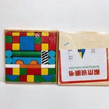 Детские развивающие игрушки деревянные игрушки подарки для девочек и мальчиков обучения доставка из России No name 32948851789