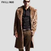 Распродажа мужские куртки из искусственной кожи из Китая - купить в рублях на русском языке со скидкой на Алиэкспресс с доставкой в Москву, СПБ