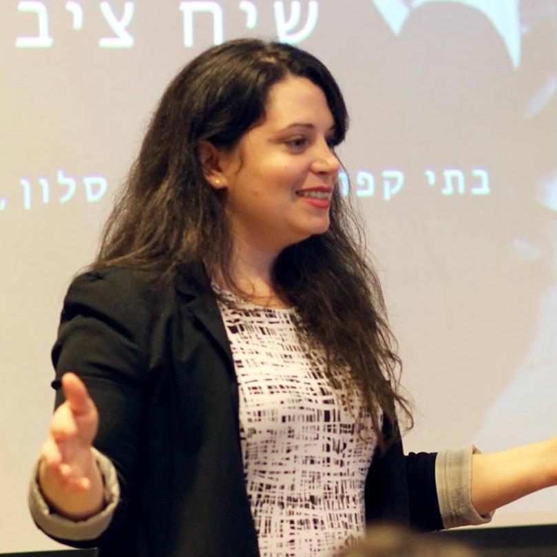 Keren Greenblatt