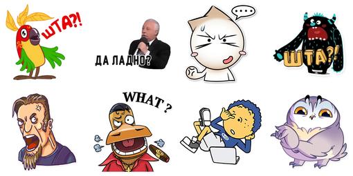 Tg Telegram Stickers   Sticker Search