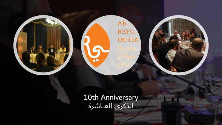 Arab Reform Initiative - ARI 10th Anniversary Conference Report