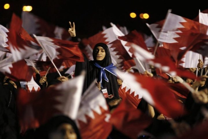 Arab Reform Initiative - The Outcome of a Ten-Year Process of Political Reform in Bahrain