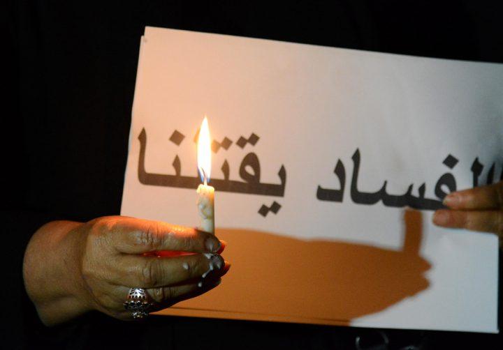 Models for Successful MENA Anti-corruption Strategies