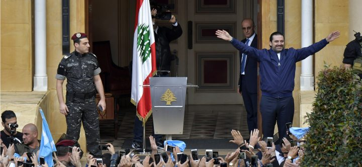 Arab Reform Initiative - Saudi Arabia's (Bad) Options in Lebanon