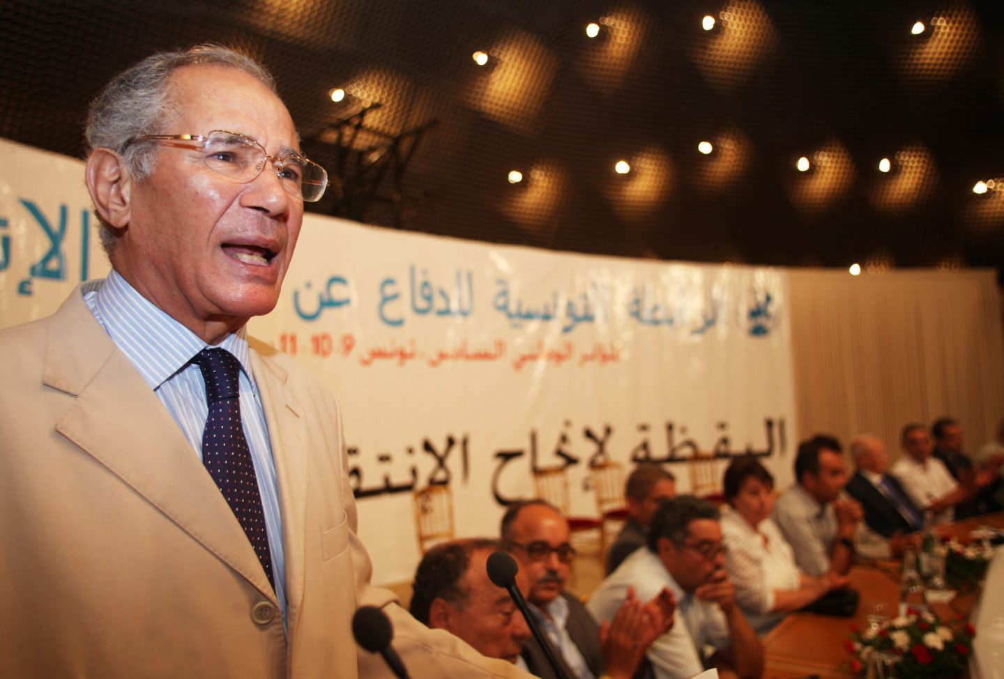The Problematics of Governance in the Human Rights Movement in Tunisia